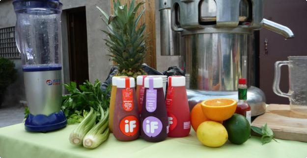 If Juice