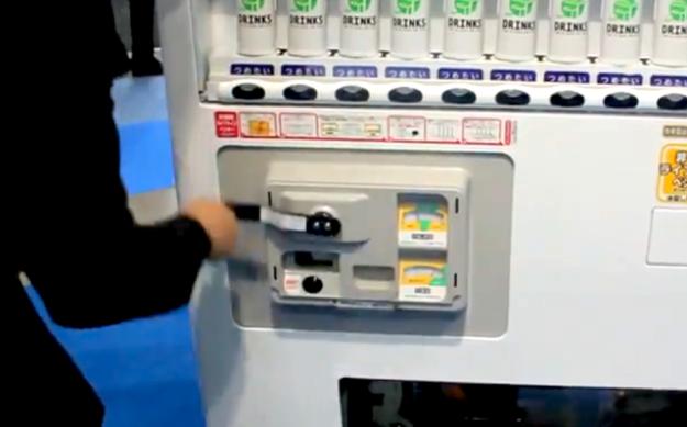 Sanden Vending Machine
