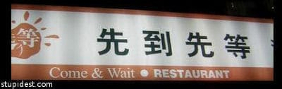 Come & Wait Restaurant