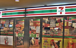 7-11 to Offer 200 Free Franchises