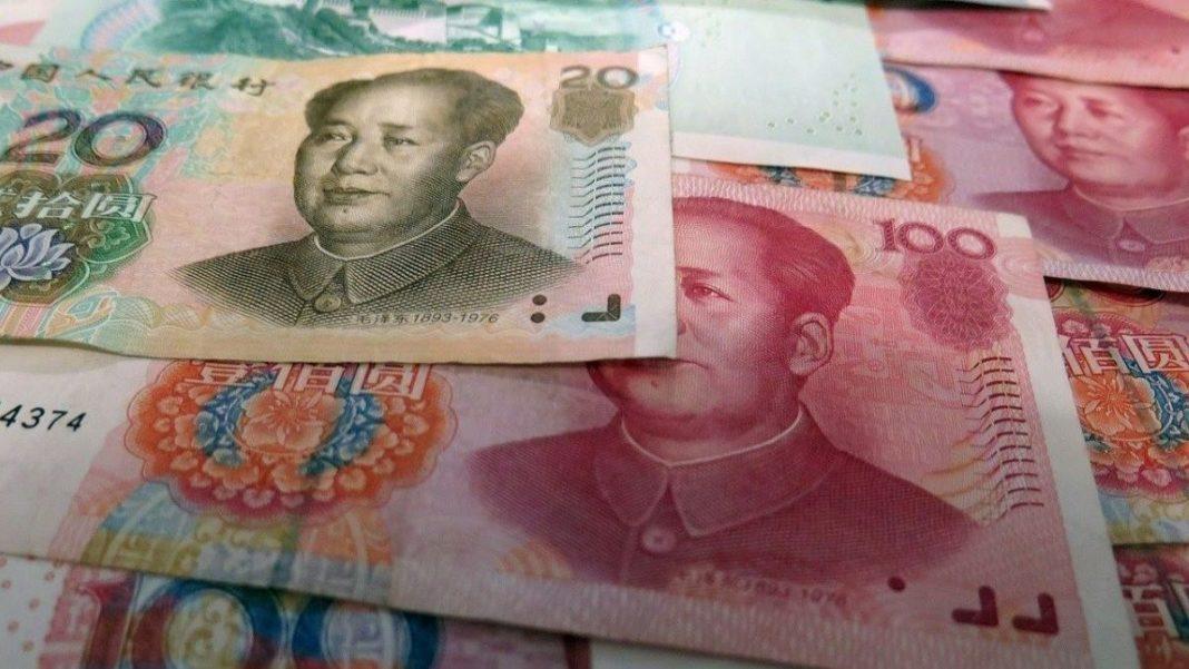 e-yuan - featured image